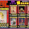 【物語】フィギュア超高額買取【シリーズ】