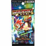 ファイナルメモリアルパック DS・Rev・RevF 買取