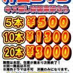 洋画/邦画 DVD&Blu-ray 買取情報!