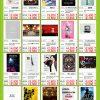 音楽DVD超強化買取中!!!