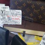 酒々井店2階ブランドコーナールイヴィトン財布値段大幅に見直しました!